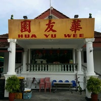 Photo taken at Hua Yu Wee Restaurant by Harry H. on 10/13/2016