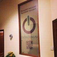Снимок сделан в BeTechno пользователем Nadezhda C. 1/10/2014