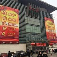 Photo taken at 秀水街 Silk Street Market by Osvaldo M. on 1/28/2013