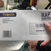 Снимок сделан в ЛЕНТА пользователем Takaya Neizvestnaya 12/20/2017