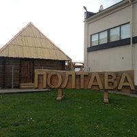 5/31/2014 tarihinde Elena🌺 B.ziyaretçi tarafından Историческая верфь «Полтава»'de çekilen fotoğraf
