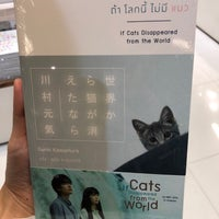 Photo taken at Asia Books by ooYOYAEoo on 5/24/2018