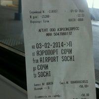Photo taken at S7 1021 Москва — Сочи by Tiana M. on 2/3/2014