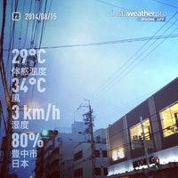 Photo taken at 豊中郵便局 by Yukihisa K. on 8/15/2014