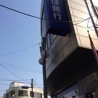 Photo taken at Mizuho Bank by with on 3/28/2014