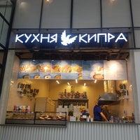 Снимок сделан в Кухня Кипра пользователем O S. 5/23/2018