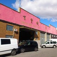 Foto tomada en Poligono Industrial Cobo Calleja por José V. el 2/7/2013