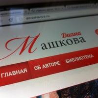 Photo taken at Gasfort HQ by Dmitriy N. on 4/17/2013