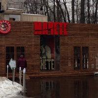 Снимок сделан в Мачете пользователем Dmitriy N. 12/23/2013