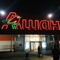 Photo taken at Ашан / Auchan by parampatrump on 9/2/2018