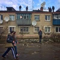 Photo taken at Балаклiя by Denis P. on 3/28/2017