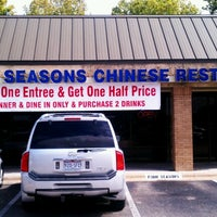 9/17/2012にJohn S.がFour Seasons Chinese Restaurantで撮った写真