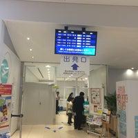 9/8/2016にMasakazu U.が岩国錦帯橋空港 1番搭乗口(Gate1)で撮った写真