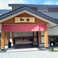 9/29/2012에 Y Y.님이 回転寿し 和楽 市場店에서 찍은 사진