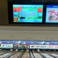 Photo taken at トミコシ高島平ボウル by 団長 on 12/18/2012
