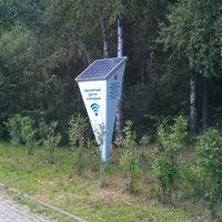 Photo taken at Wifi-спот возле Музшколы by Andrey V. on 8/27/2013