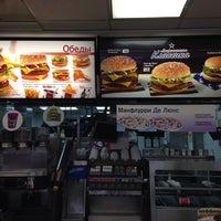 Снимок сделан в McDonald's пользователем Aleksej L. 11/4/2013