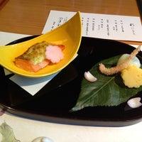 Photo taken at 京懐石 月亭 市が尾店 by noriko on 4/27/2013