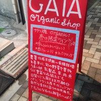 Photo taken at GAIA (ガイア) 代々木上原店 by noriko on 4/8/2014