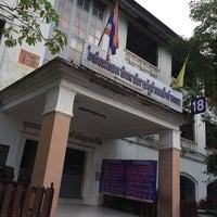 Photo taken at The Secondary Demonstration school of Bansomdejchaopraya Rajabhat University by Kitteww B. on 9/27/2014