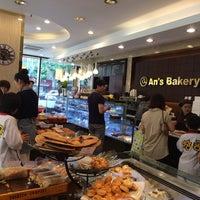 Photo taken at An's Bakery by Hye Jin L. on 5/31/2014