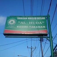 Photo taken at Masjid Besar Al Huda by Tri S. on 6/1/2014