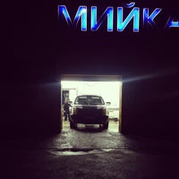 "Photo taken at Автомийка ""Лондрект"" by Владислав 7. on 9/5/2013"