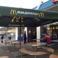 Снимок сделан в McDonald's пользователем Sergey S. 4/26/2013