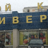 Снимок сделан в Седьмой континент пользователем Dmitry M. 1/13/2013