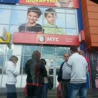 Photo taken at Салон МТС U009 by Алексей С. on 9/22/2013