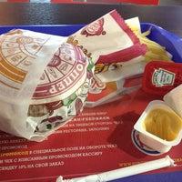 Снимок сделан в Burger King пользователем Tigran M. 6/10/2013