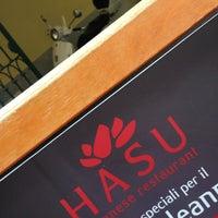 Foto scattata a Hasu da Lucia R. il 8/1/2013