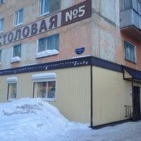 Photo taken at Столовая №5 by Vasiliy on 3/13/2013