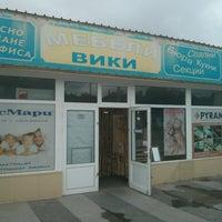 Photo taken at Мебели Вики / Furniture Viki by Hristo K. on 9/6/2014
