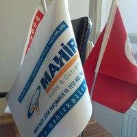 Photo taken at Mahir Kalite by Yusuf Ç. on 1/13/2014