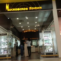 Photo taken at Московское Время салон часов by Andrew on 3/17/2013