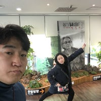 Photo taken at 박경리 기념관 by Hoya (ChulHo) S. on 2/14/2017