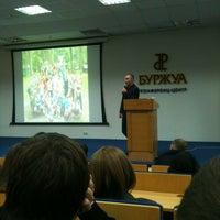 Photo taken at Конференц-центр Буржуа by Leonid L. on 11/4/2012