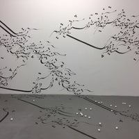 4/22/2017 tarihinde Didem E.ziyaretçi tarafından Pi Artworks'de çekilen fotoğraf