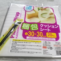 Photo taken at Daiso by 亜美 on 4/25/2018