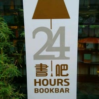 Photo taken at 24小时书吧 24 Hours Bookbar by Viacheslav on 4/22/2017
