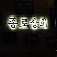 Photo taken at 종로상회 by eunjeong* on 4/28/2014