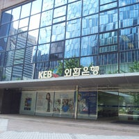 Photo taken at KEB 하나은행 by S on 8/13/2013