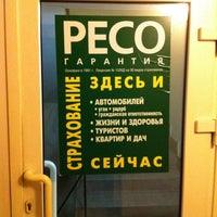 Photo taken at РЕСО Гарантия by Alexander X. on 12/19/2012