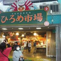 Photo taken at Hirome Ichiba by Yukio F. on 3/20/2013