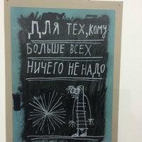 """Photo taken at Галерея """"Пересветов переулок"""" by Larisa G. on 12/20/2016"""