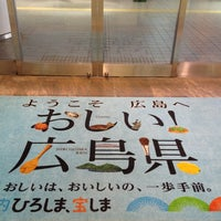 Photo taken at Hiroshima Airport (HIJ) by GOLD!E on 1/25/2013