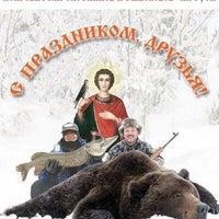 Снимок сделан в Стеклоткани/Смолы пользователем Ruslan 🌍 F. 2/14/2018