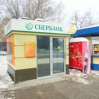 Photo taken at Сбербанк by Антон М. on 2/24/2014