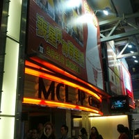 Photo taken at MCL JP Cinema by Lorraine Y. on 2/22/2013